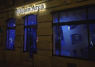 Bitcoin Automat Stuttgart Charlottenstraße