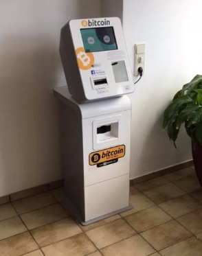 Bitcoin Automat Bludenz Rinderer Areal