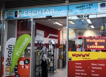 Bitcoin Automat Linz Bahnhofplatz
