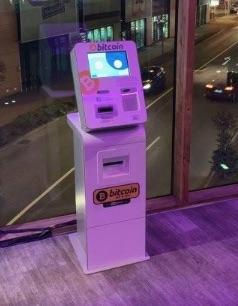 Bitcoin Automat Wörgl Salzburgerstrasse