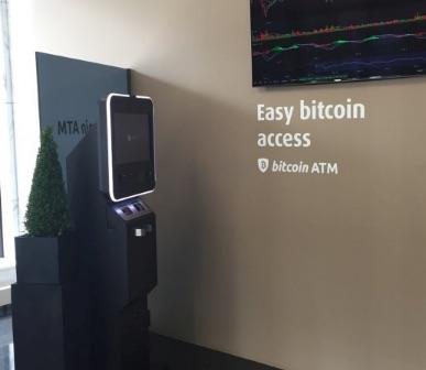 Bitcoin Automat Zürich Falcon Bank