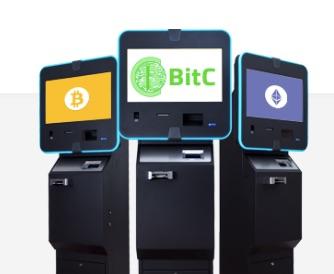 Bitcoin Automat Brunnen