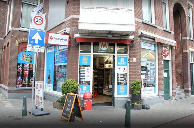 Bitcoin Automat Den Haag Valkenboslaan