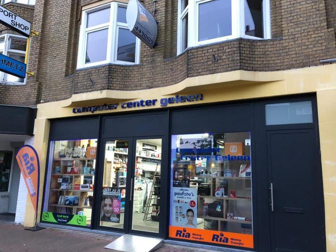 Bitcoin Automat Geleen Rijksweg Centrum