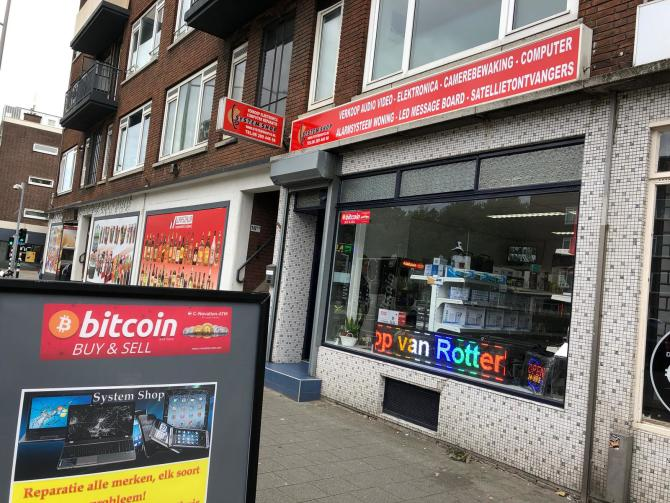 Bitcoin Automat Rotterdam Pleinweg